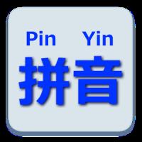 Rakstīt uz klaviatūras ķīniski ir viegli