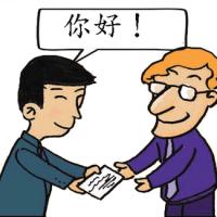 Sveicināmies ķīniski - Labrīt, Labdien, Labvakar!