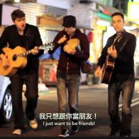 對不起我的中文不好 - episka dziesma