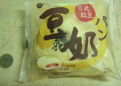 doujiang maize2