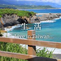 Tu neiemācīsies runāt tekoši ķīniešu valodā, tikai tāpēc, ka dzīvosi Ķīnā un Taivānā