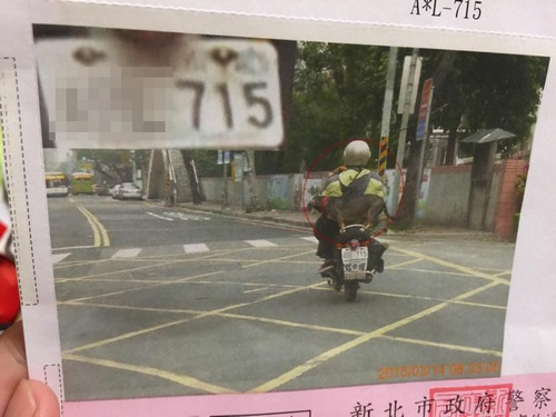 suns uz motocikla