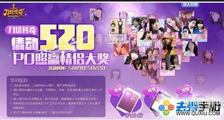 520 rekl 2