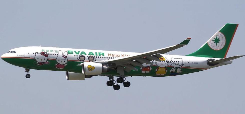 kawaii airline