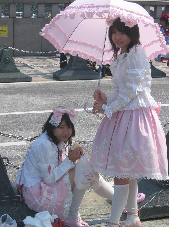 rozaa meitenes