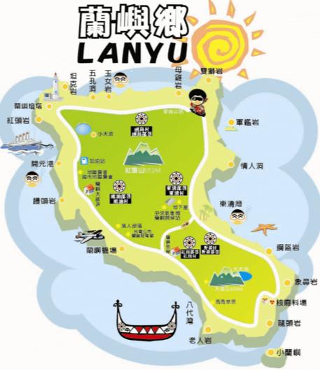 地圖 (karte)