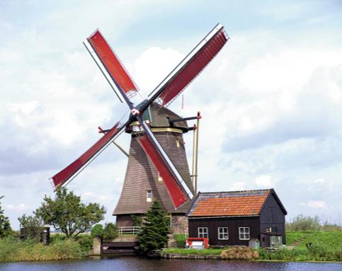 風車 (vējdzirnavas)